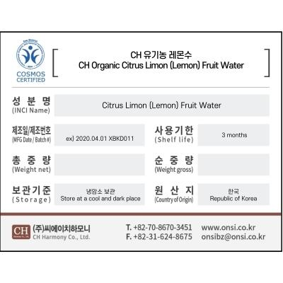 CH 유기농 레몬수
