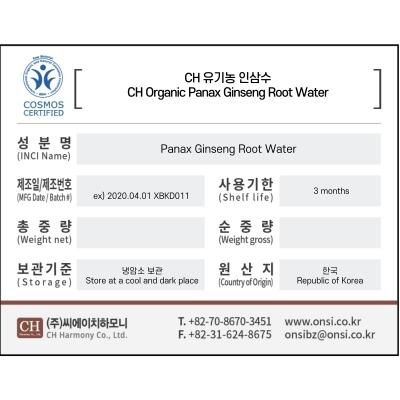 CH 유기농 인삼수